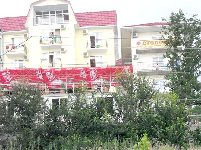 Лазаревское гостиницы новые